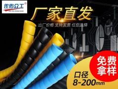 PP阻燃线缆螺旋缠绕管