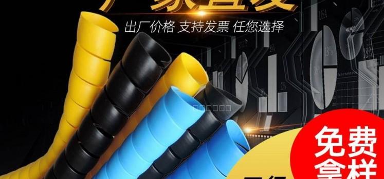 改性PP液压胶管保护套 油管螺旋保护套