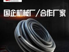 汽车冷却液胶管 EPDM橡胶水管