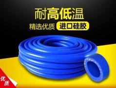 耐高温大口径硅胶管
