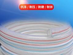 PVC蛇皮软管 家用水管