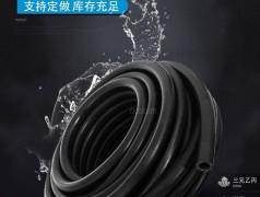 三元乙丙耐高温蒸汽胶管