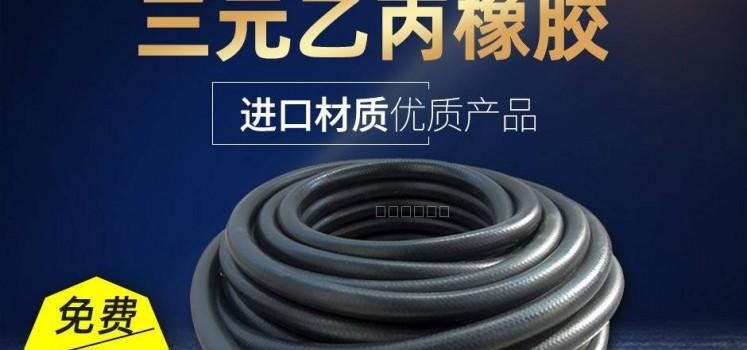 汽车耐高温蒸汽胶管 夹线三元乙丙橡胶水管