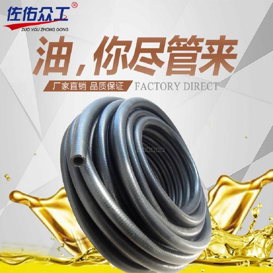 丁腈夹线汽油胶管 低压橡胶油管 1