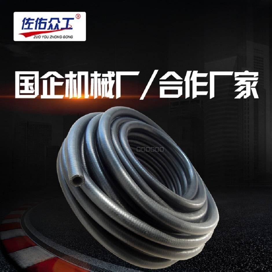 汽车冷却液胶管 EPDM橡胶水管 1