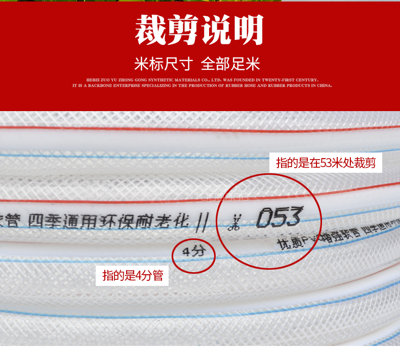 PVC蛇皮软管 家用水管 6
