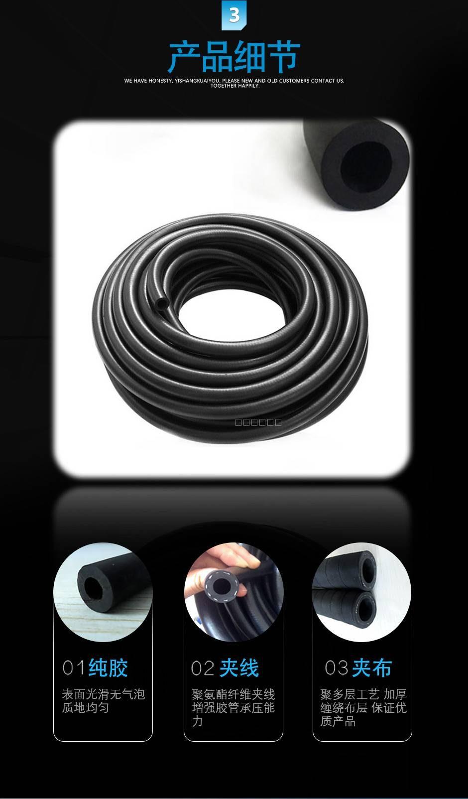 三元乙丙耐高温蒸汽胶管 5
